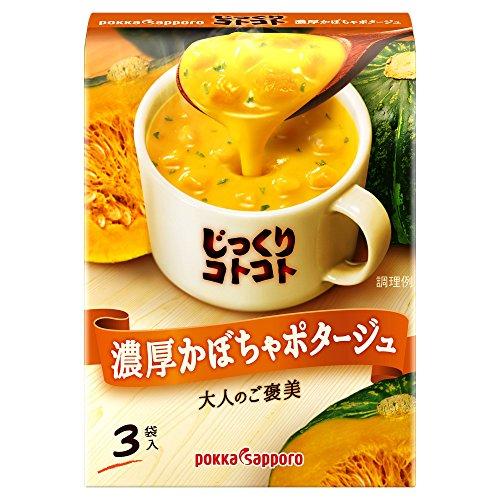 ポッカサッポロ じっくりコトコト 濃厚かぼちゃポタージュ 3食入×5箱