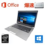 【Microsoft Office 2016搭載】【Win 10搭載】TOSHIBA R634/L/第四世代Core i5-4200U 1.6GHz/新品メモリー