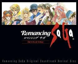 Romancing Sa・Ga Original Soundtrack Revival Disc【映像付サントラ/Blu-ray Disc Music】 (通常盤) (特典なし)