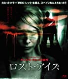 ロスト・アイズ(Blu-ray)