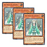 【 3枚セット 】遊戯王 日本語版 SR08-JP011 Magical Exemplar マジカル・コンダクター (ノーマル)