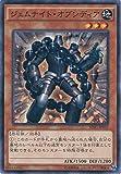 遊戯王カード SPRG-JP032 ジェムナイト・オブシディア ノーマル 遊戯王アーク・ファイブ [レイジング・マスターズ]