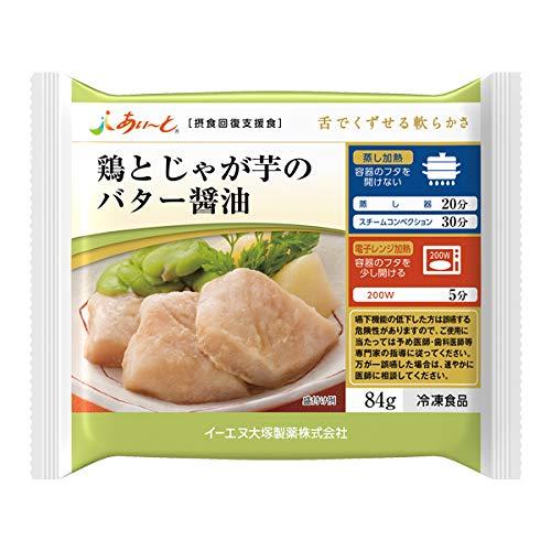 【冷凍介護食】摂食回復支援食 あいーと 鶏とじゃが芋のバター醤油 80g