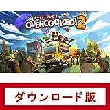 Overcooked 2 - オーバークック2|オンラインコード版【Nintendo Switch インディーズゲーム スタンプカードキャンペーン スタンプ付与対象商品(2018/10/14まで)】