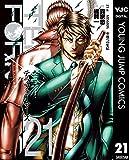 テラフォーマーズ 21 (ヤングジャンプコミックスDIGITAL)