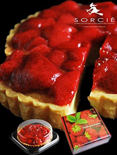 魔法洋菓子店ソルシエ 苺のジューシーなコンポート タルトを昇給祝いにプレゼント