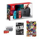 [プライムデー限定10%OFF]  Nintendo Switch Joy-Con (L) ネオンブルー/ (R) ネオンレッド (Amazon.co.jp限定フィルム付)+スーパーボンバーマンR+ Samsung microSDXCカード 64GB EVO Plus [Splatoon2 (スプラトゥーン2) |オンラインコード版に使える500円クーポン配信]