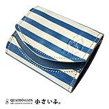 【極小財布・小さい財布】小さいふ ペケーニョ クアトロガッツ PICASSO STRIPE ~ピカソ青の時代~ 小さいふアートシリーズ