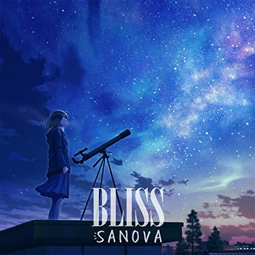 SANOVA BLISS SANOVA(堀江沙知)のCDが素晴らしい! 爽快感のあるピアノインストが好きな人にオススメ!fox capture plan好きも必聴!!