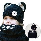 Vandot 子供 防寒 帽子 スカーフ 一体 暖かい 快適 ニット帽子 赤ちゃん べびー ギャップ オシャレ 猫 可愛い子供用 帽 襟巻 冬 耐用 ファッション-ブラック