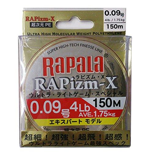 ラパラ(Rapala) ラピズム・X 0.09号 4lb 150m ファンタスティックオレンジ RAPIZM-X RPZX150M009FO