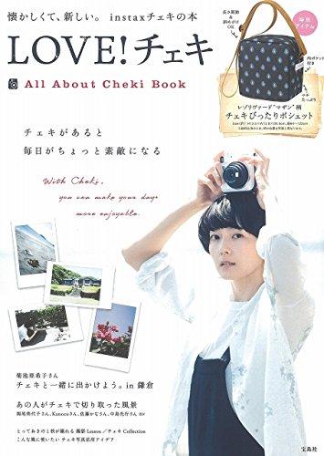 "LOVE! チェキ All About Cheki Book 【レゾリヴァード""マザン"