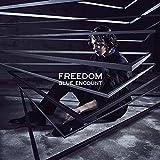 FREEDOM(特典なし)