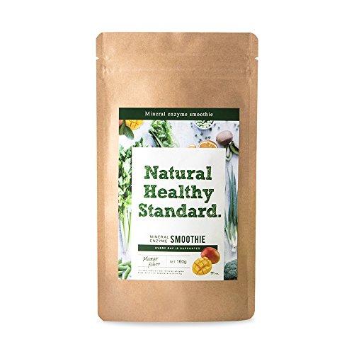 Natural Healthy Standard. ミネラル酵素グリーンスムージー マンゴー味 160g (2017年リニューアル品)