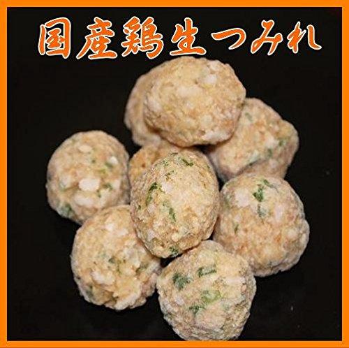 国産鶏生つみれ(業務用)1kg