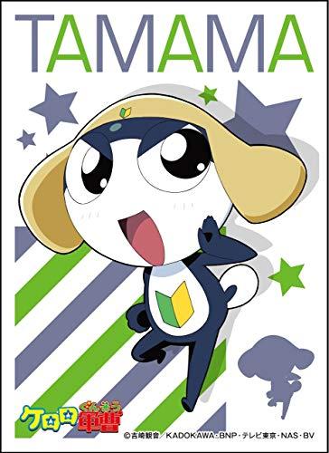 キャラクタースリーブ ケロロ軍曹 タママ二等兵 (EN-806)