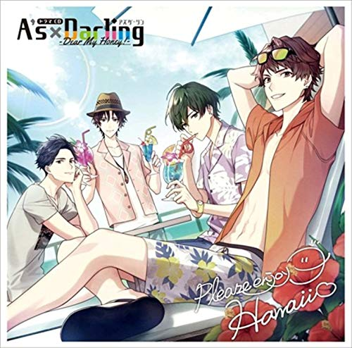 ドラマCD A's×Darling —Dear My Honey! ―