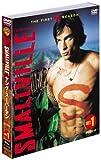 SMALLVILLE/ヤング・スーパーマン 1stシーズン 前半セット (1~11話・5枚組) [DVD]