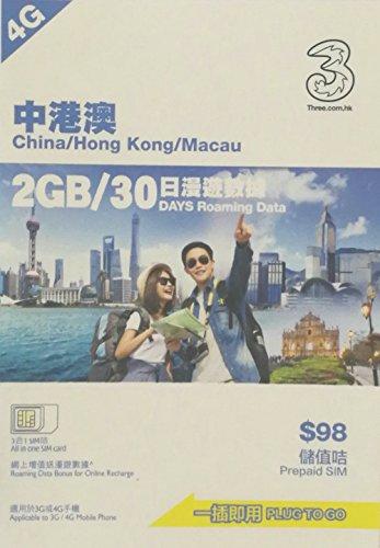 【Three】 中国・香港・澳門 プリペイドSIMカード 30日間 4G/3Gデータ通信2GB