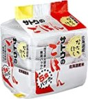 サトウのごはん 北海道産ななつぼし 5食パック