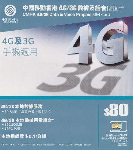4G/3G データ&ボイス・プリペイドSIMカード $80 - 香港LTE対応 - 並行輸入品 (1枚(通常/マイクロSIMサイ...
