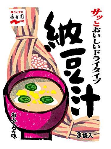 永谷園 納豆汁 3袋入×10個