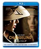 チェンジリング [Blu-ray]