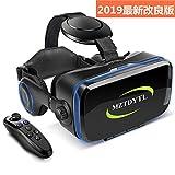 VR ゴーグル VRヘッドセット 「2019最新 メガネ 3D ゲーム 映画 動画 Bluetooth コントローラ/リモコン 付き 受話可能4.7-6.2インチの iPhone Android などのスマホ対応 黒 日本語取扱説明書付き