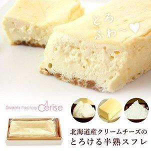米粉を使った半熟スフレチーズケーキ