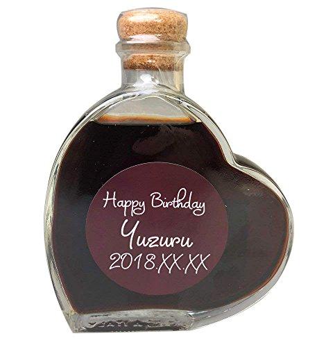 インテリアにもなるボトルのお酒はプレゼントに人気
