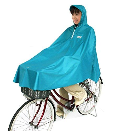 マルト(MARUTO) 自転車屋さんのポンチョ [ターコイズ] D-3POOK