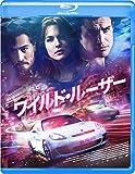 ワイルド・ルーザー Blu-ray