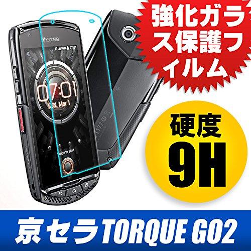 F.G.S au 京セラ TORQUE G02 フィルム 強化ガラスフィルム フィルムシート 硬度9H 厚さ0.33mm TORQUE G02 ガラスフィルム torque g02 強化ガラス F.G.S正規代理品