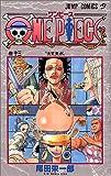 ONE PIECE 13 (ジャンプ・コミックス)