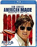 バリー・シール アメリカをはめた男 [Blu-ray]