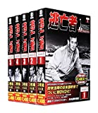 逃亡者 SEASON 1 全5巻セット(DVD15枚組)