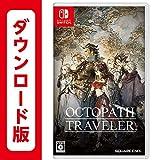 OCTOPATH TRAVELER|オンラインコード版