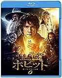 ホビット 思いがけない冒険 [WB COLLECTION][AmazonDVDコレクション] [Blu-ray]