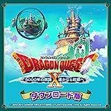 ドラゴンクエストX 5000年の旅路