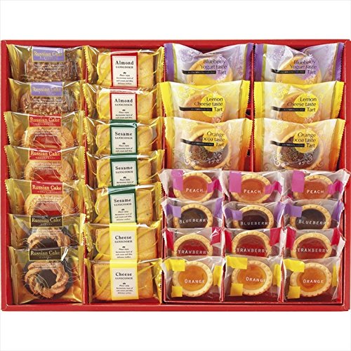 【焼菓子 クッキー 詰め合わせ ギフト 美味しい スイーツ 洋菓子 お菓子 焼き菓子】