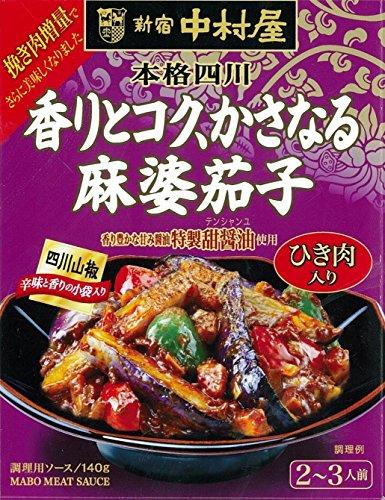 中村屋 本格四川 香りとコク、かさなる麻婆茄子 140g