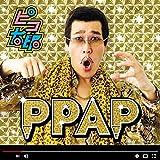 PPAP(DVD付)(通常仕様) - ピコ太郎
