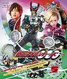 仮面ライダーOOO(オーズ) VOL.5 [Blu-ray]
