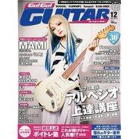 Go!Go! GUITAR