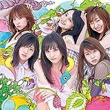 56th Single「サステナブル」 TypeB  通常盤