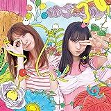 56th Single「サステナブル」 TypeB  初回限定盤