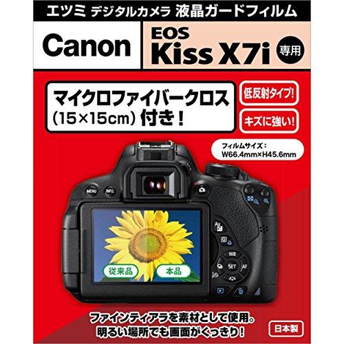 【アマゾンオリジナル】 ETSUMI 液晶保護フィルム デジタルカメラ液晶ガードフィルム Canon EOS Kiss X8i/X7i専用 ETM-9155