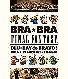 コンサートBlu-ray BRA★BRA FINAL FANTASY Blu-ray de BRAVO 2017 with Siena Wind Orchestra(Blu-ray Disc)