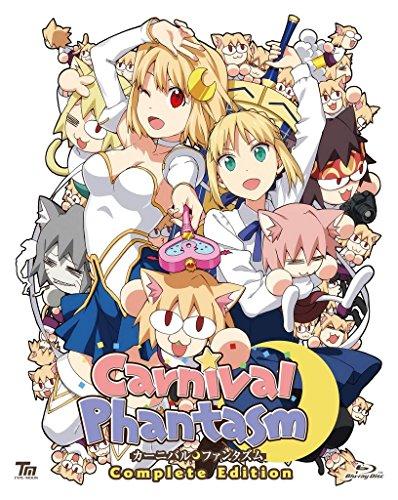 カーニバル・ファンタズム Complete Edition(Blu-ray2枚組)