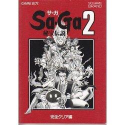 Sa・Ga(サガ)2―秘宝伝説〈完全クリア編〉